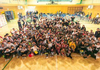 川根小学校50周年イベント開催のお礼